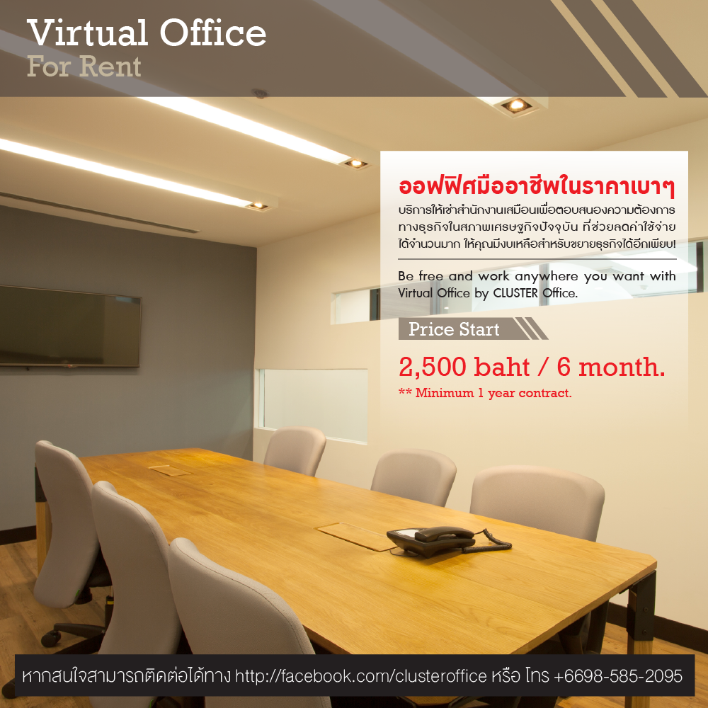 cluster_virtualoffice